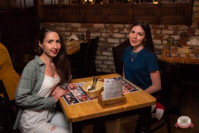 Группа «Звери», 12 июня 2019 - Ресторан «Максимилианс» Уфа - 0021