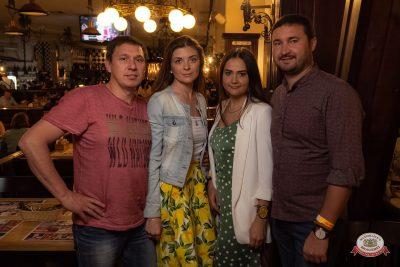 Группа «Звери», 12 июня 2019 - Ресторан «Максимилианс» Уфа - 0022