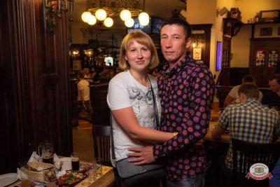 Группа «Звери», 12 июня 2019 - Ресторан «Максимилианс» Уфа - 0026