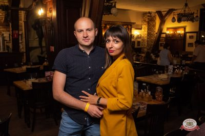Группа «Звери», 12 июня 2019 - Ресторан «Максимилианс» Уфа - 0028