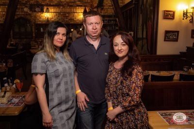 Группа «Звери», 12 июня 2019 - Ресторан «Максимилианс» Уфа - 0029