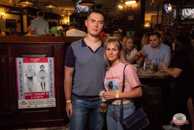 Группа «Звери», 12 июня 2019 - Ресторан «Максимилианс» Уфа - 0036
