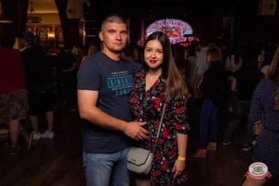 Группа «Звери», 12 июня 2019 - Ресторан «Максимилианс» Уфа - 0037