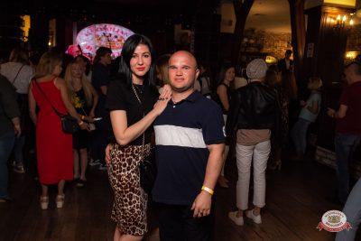 Группа «Звери», 12 июня 2019 - Ресторан «Максимилианс» Уфа - 0041