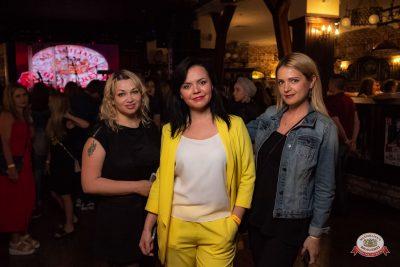 Группа «Звери», 12 июня 2019 - Ресторан «Максимилианс» Уфа - 0042