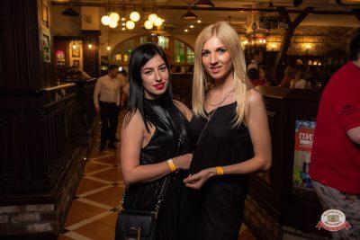 Группа «Звери», 12 июня 2019 - Ресторан «Максимилианс» Уфа - 0047