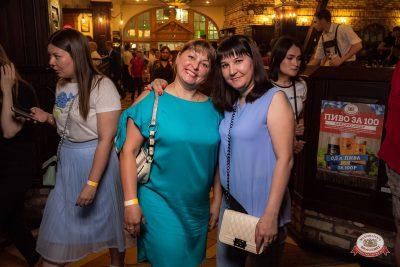Группа «Звери», 12 июня 2019 - Ресторан «Максимилианс» Уфа - 0049