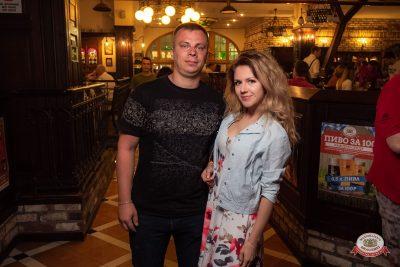 Группа «Звери», 12 июня 2019 - Ресторан «Максимилианс» Уфа - 0050