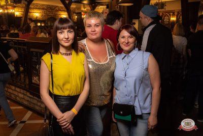 Группа «Звери», 12 июня 2019 - Ресторан «Максимилианс» Уфа - 0052