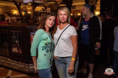 Группа «Звери», 12 июня 2019 - Ресторан «Максимилианс» Уфа - 0053