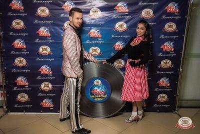 «Танцуй в стиле Диско» от «Авторадио», 14 июня 2019 - Ресторан «Максимилианс» Уфа - 0002