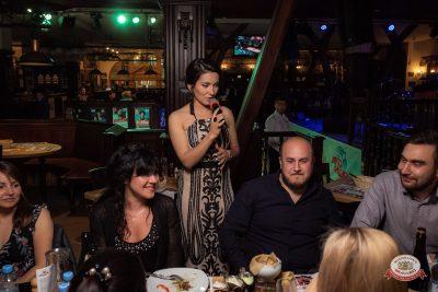 «Танцуй в стиле Диско» от «Авторадио», 14 июня 2019 - Ресторан «Максимилианс» Уфа - 0004