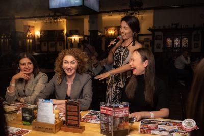 «Танцуй в стиле Диско» от «Авторадио», 14 июня 2019 - Ресторан «Максимилианс» Уфа - 0005