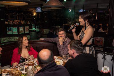 «Танцуй в стиле Диско» от «Авторадио», 14 июня 2019 - Ресторан «Максимилианс» Уфа - 0006