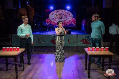 «Танцуй в стиле Диско» от «Авторадио», 14 июня 2019 - Ресторан «Максимилианс» Уфа - 0010