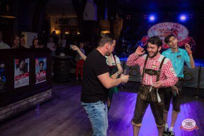 «Танцуй в стиле Диско» от «Авторадио», 14 июня 2019 - Ресторан «Максимилианс» Уфа - 0014