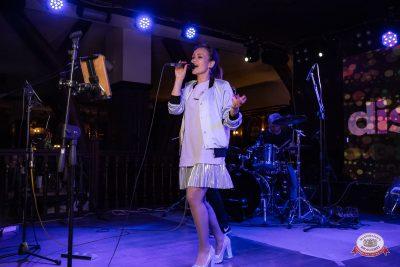 «Танцуй в стиле Диско» от «Авторадио», 14 июня 2019 - Ресторан «Максимилианс» Уфа - 0016