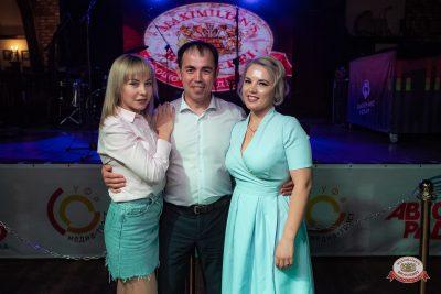 «Танцуй в стиле Диско» от «Авторадио», 14 июня 2019 - Ресторан «Максимилианс» Уфа - 0018