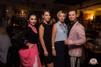 «Танцуй в стиле Диско» от «Авторадио», 14 июня 2019 - Ресторан «Максимилианс» Уфа - 0024
