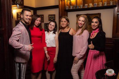 «Танцуй в стиле Диско» от «Авторадио», 14 июня 2019 - Ресторан «Максимилианс» Уфа - 0025