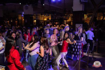 «Танцуй в стиле Диско» от «Авторадио», 14 июня 2019 - Ресторан «Максимилианс» Уфа - 0026