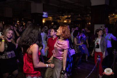 «Танцуй в стиле Диско» от «Авторадио», 14 июня 2019 - Ресторан «Максимилианс» Уфа - 0027