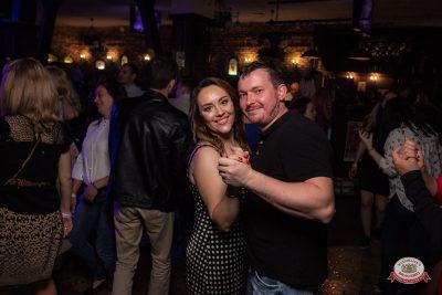 «Танцуй в стиле Диско» от «Авторадио», 14 июня 2019 - Ресторан «Максимилианс» Уфа - 0029