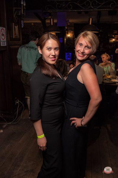«Танцуй в стиле Диско» от «Авторадио», 14 июня 2019 - Ресторан «Максимилианс» Уфа - 0034