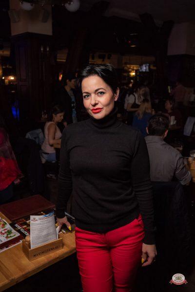 «Танцуй в стиле Диско» от «Авторадио», 14 июня 2019 - Ресторан «Максимилианс» Уфа - 0039
