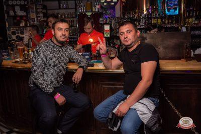 «Танцуй в стиле Диско» от «Авторадио», 14 июня 2019 - Ресторан «Максимилианс» Уфа - 0042