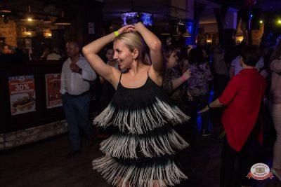 «Танцуй в стиле Диско» от «Авторадио», 14 июня 2019 - Ресторан «Максимилианс» Уфа - 0043