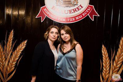 Стендап: Новикова, Старовойтов, Косицын, 4 июля 2019 - Ресторан «Максимилианс» Уфа - 0002