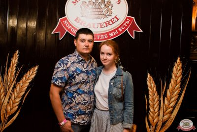Стендап: Новикова, Старовойтов, Косицын, 4 июля 2019 - Ресторан «Максимилианс» Уфа - 0004
