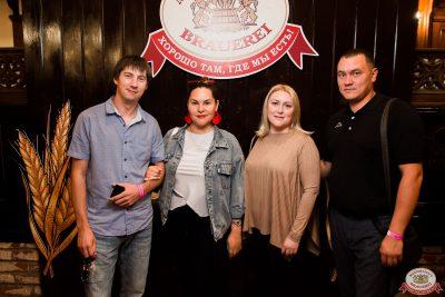 Стендап: Новикова, Старовойтов, Косицын, 4 июля 2019 - Ресторан «Максимилианс» Уфа - 0005