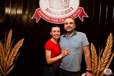 Стендап: Новикова, Старовойтов, Косицын, 4 июля 2019 - Ресторан «Максимилианс» Уфа - 0008