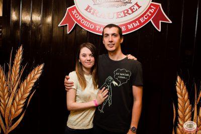 Стендап: Новикова, Старовойтов, Косицын, 4 июля 2019 - Ресторан «Максимилианс» Уфа - 0010