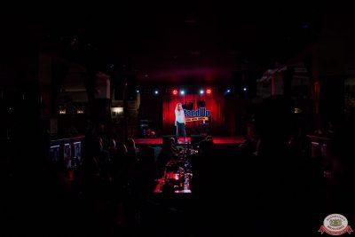 Стендап: Новикова, Старовойтов, Косицын, 4 июля 2019 - Ресторан «Максимилианс» Уфа - 0019