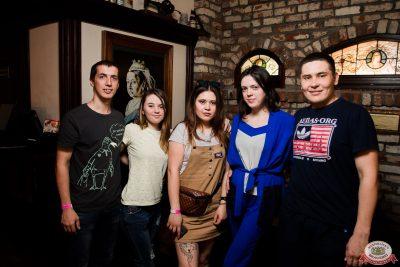 Стендап: Новикова, Старовойтов, Косицын, 4 июля 2019 - Ресторан «Максимилианс» Уфа - 0030