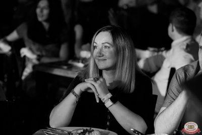 Стендап: Новикова, Старовойтов, Косицын, 4 июля 2019 - Ресторан «Максимилианс» Уфа - 0048