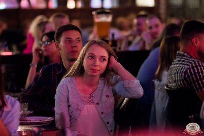 Стендап: Новикова, Старовойтов, Косицын, 4 июля 2019 - Ресторан «Максимилианс» Уфа - 0050