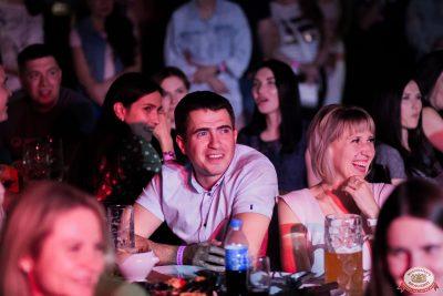 Стендап: Новикова, Старовойтов, Косицын, 4 июля 2019 - Ресторан «Максимилианс» Уфа - 0052