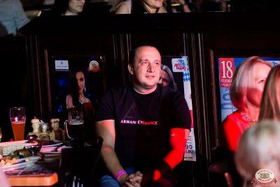 Стендап: Новикова, Старовойтов, Косицын, 4 июля 2019 - Ресторан «Максимилианс» Уфа - 0054