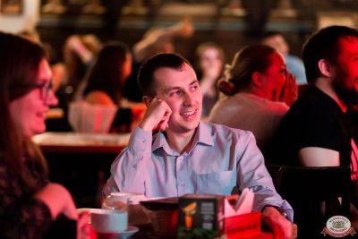 Стендап: Новикова, Старовойтов, Косицын, 4 июля 2019 - Ресторан «Максимилианс» Уфа - 0059