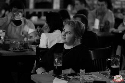 Стендап: Новикова, Старовойтов, Косицын, 4 июля 2019 - Ресторан «Максимилианс» Уфа - 0062