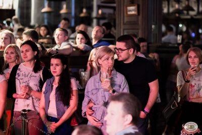 Стендап: Новикова, Старовойтов, Косицын, 4 июля 2019 - Ресторан «Максимилианс» Уфа - 0066