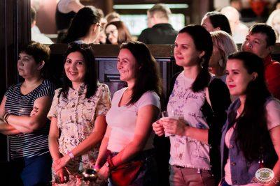 Стендап: Новикова, Старовойтов, Косицын, 4 июля 2019 - Ресторан «Максимилианс» Уфа - 0068