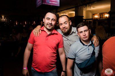 Стендап: Новикова, Старовойтов, Косицын, 4 июля 2019 - Ресторан «Максимилианс» Уфа - 0071
