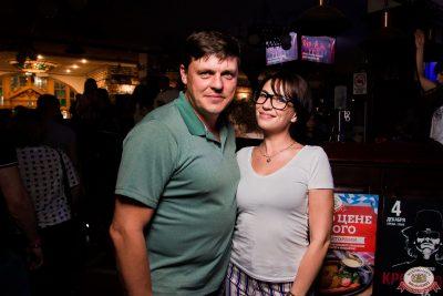 Стендап: Новикова, Старовойтов, Косицын, 4 июля 2019 - Ресторан «Максимилианс» Уфа - 0073
