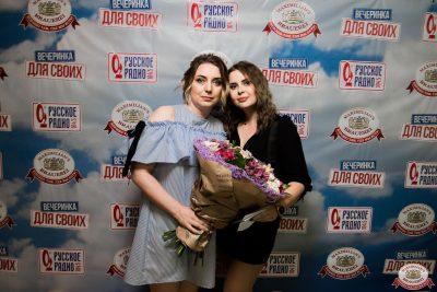 Вечеринка «Русского Радио» «Для своих», 12 июля 2019 - Ресторан «Максимилианс» Уфа - 0001