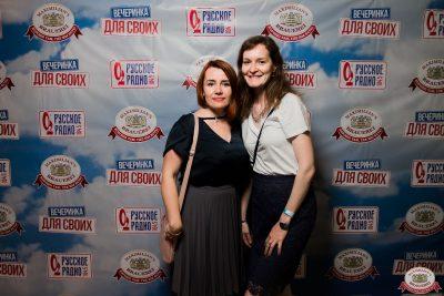 Вечеринка «Русского Радио» «Для своих», 12 июля 2019 - Ресторан «Максимилианс» Уфа - 0003